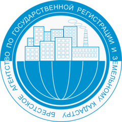 Барановичский филиал РУП Брестское агентство по государственной регистрации и земельному кадастру