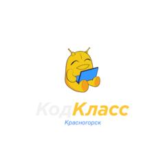 КодКласс (ИП Пикина Юлия Александровна)