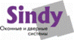 Синди Производственно-Коммерческая Фирма