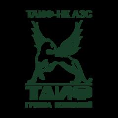 ТАИФ-НК АЗС
