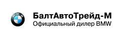 БалтАвтоТрейд-М