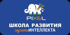 Школа развития для детей PIXEL