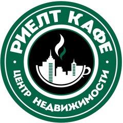 РиелтКафе