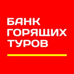 Банк горящих туров, Туристическая компания