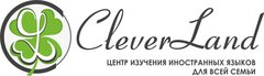 CleverLand, НОУ