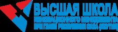 ГАУ ДПО Высшая школа инновационного менеджмента при Главе Республики Саха (Якутия)