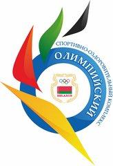 СОК Олимпийский