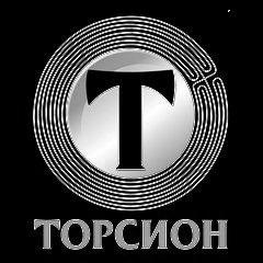 Торсион