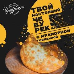 Закирова Дарья Рашидовна