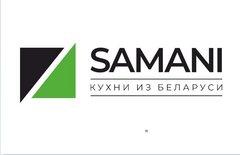 СаманиТрейд