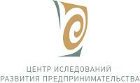 Центр исследований развития предпринимательства
