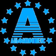 Альфакомплекс