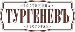 Торгцентр