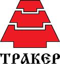 ТРАКЕР ГРУПП