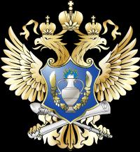 МРУ Росалкогольрегулирования по Центральному федеральному округу
