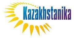 Национальное брендинговое агентство Казахстаника
