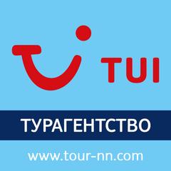 TUI Турагентство (АкваЛайн, ООО)