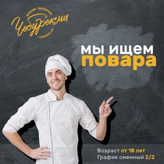 Журавлев Андрей Игоревич