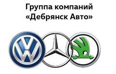 Группа компаний Дебрянск Авто