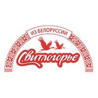 Молочный мир Дмитров