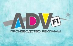 Adv-f1.ru