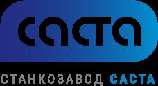 Станкостроительный завод САСТА