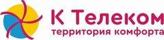 К Телеком,ООО
