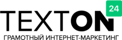 ТекстОн24