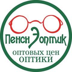 Пенснэ-Оптик