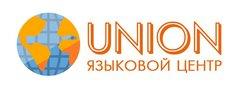 Языковой Центр UNION