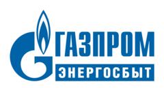 Газпром энергосбыт