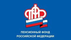 УПФР в Кировском районе СПБ