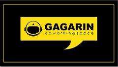Коворкинг Gagarin