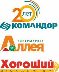 Командор, сеть супермаркетов