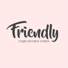 Friendly Studio
