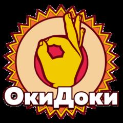 Языковая школа ОкиДоки