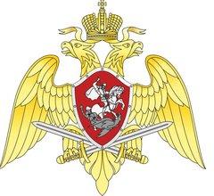 БП(отдельный) №1 УВО по г. Ростову-на-Дону