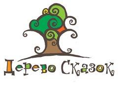 Детский центр Дерево сказок