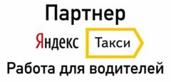 Соловей Ю. М.