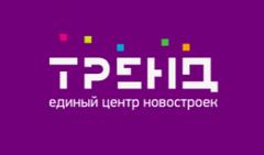 Единый Центр Новостроек ТРЕНД