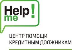 Help me (ООО Высота)