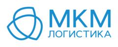 МКМ-Логистика