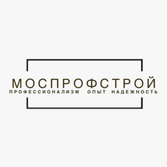 Моспрофстрой
