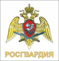УВО по городу Екатеринбургу