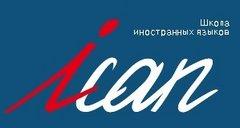 Языковой центр ICAN (ИП Лихачева Валентина Алексеевна)