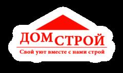 ДомСтрой