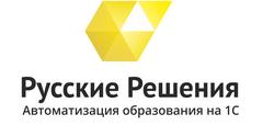 Русские решения