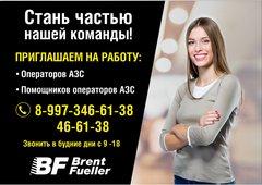 БФ Розничная сеть