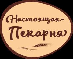Настоящая Пекарня (ИП Никитина Марина Викторовна)