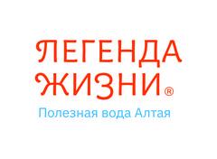 Барнаульская водяная компания (ТМ Легенда жизни)